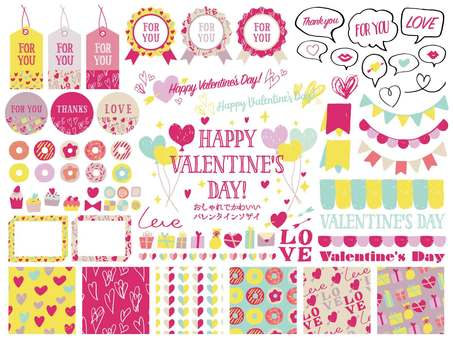 Fashionable and cute Valentine's Material