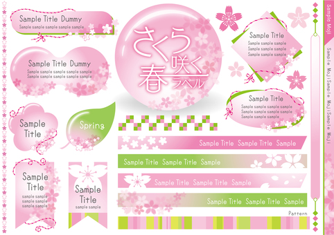 Sakura blooming label