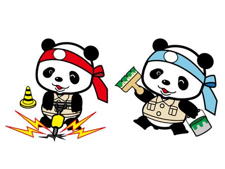 Construction site panda