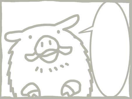 Boar zodiac