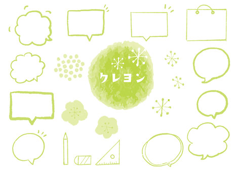 Crayon-style speech bubble, illustration (green)