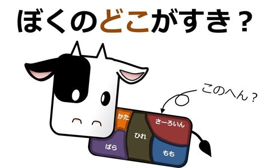 귀여운 소