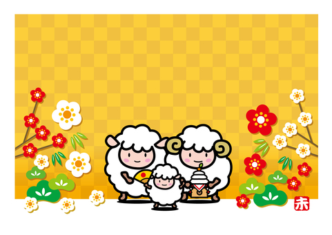 Sheep family's greetings 2