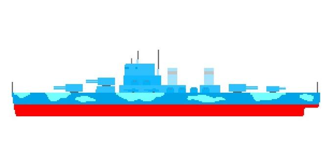 Camouflage Battleship
