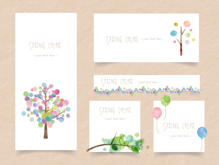 Spring color frame set ver01