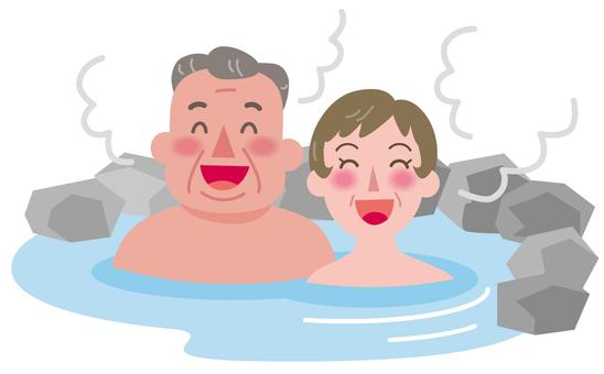 Outdoor bath-4
