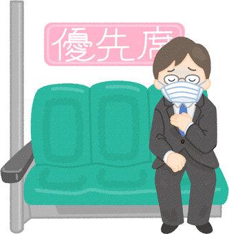 Priority seat poor health