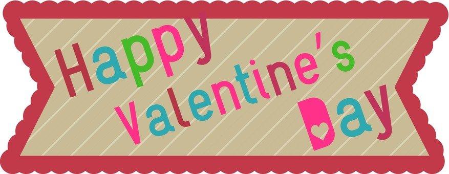 Happy Valentine Ribbon