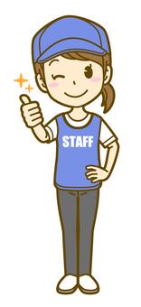 Female (staff): A_Nice 01FS