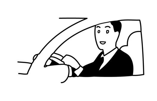 Car Businessman 1-2