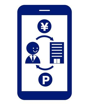 Smartphone payment 5