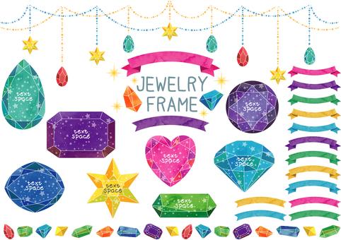 Jewel Frame _ Star Pattern