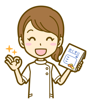 Female (nurse): B_ medicine 02BS