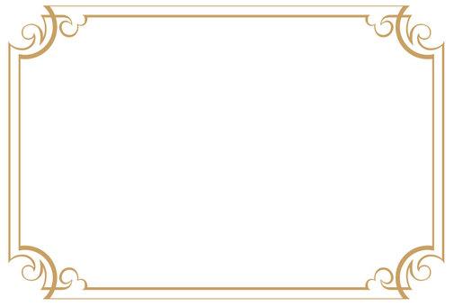 Decorative rack frame