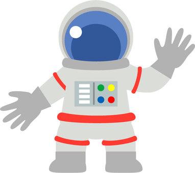 Cosmic suit