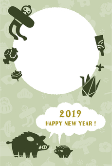 New Year cards (2019)