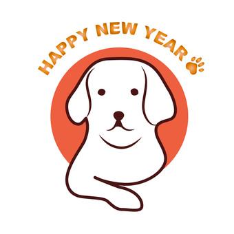 New Year's card dog 2
