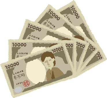 50,000 yen