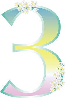 Yukiyanagi _ Gradation _ Flower Font 4