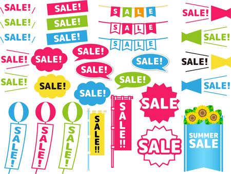 銷售圖標各種