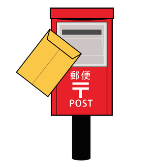Mail post posting