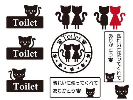 Cat toilet icon