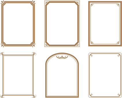 Simple frame 2