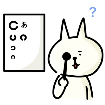 Cats to check vision ②