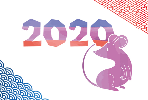 New year's card mouse year blue purple red postcard