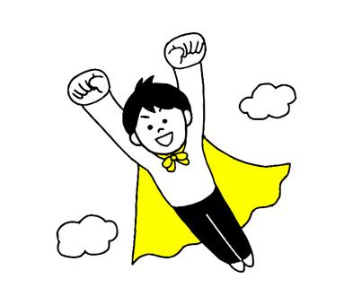 Hero (simple · yellow)