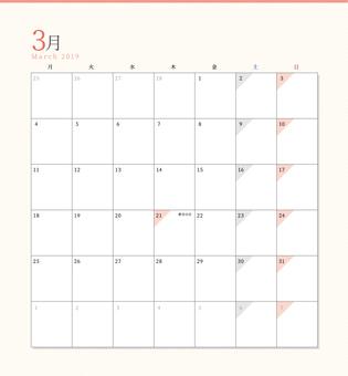 Simple calendar March, 2019