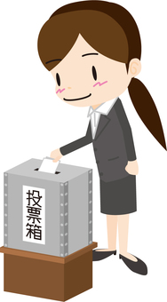 Voting (OL)