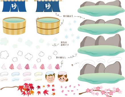Outdoor bath and family bath bath hot-spring illustration material