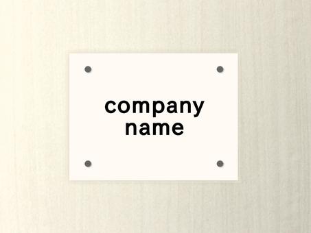 Transparent nameplate sign frame frame