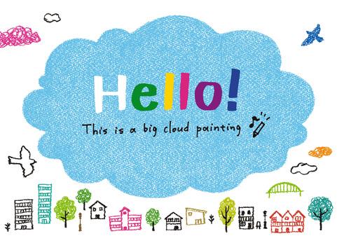 大きい雲と街並 1 ポップ