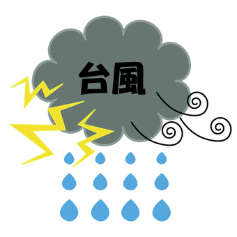 Weather mark (typhoon)