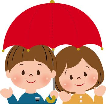 Mutual umbrella