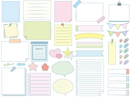 Memo paper material 2