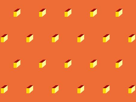 Castella full of orange