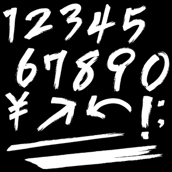 フェルトペン数字セット(白)