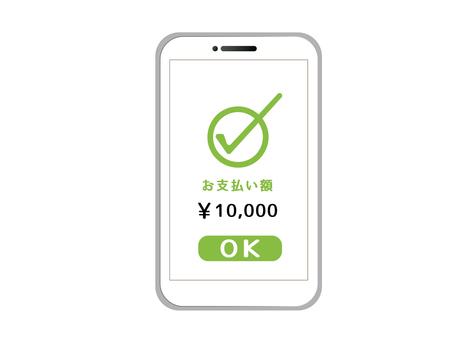 Smartphone settlement payment