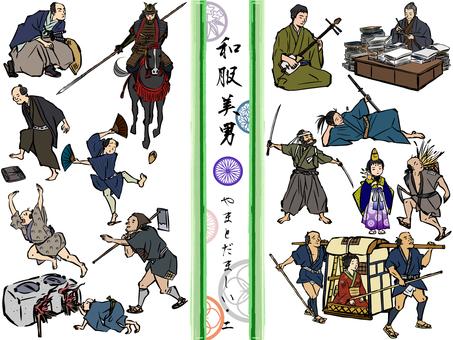 기모노 미남 大和魂 2
