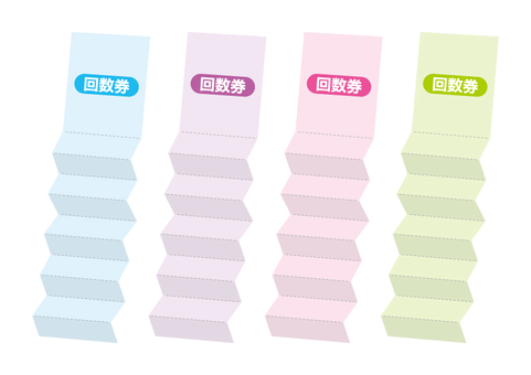 Coupon ticket (10 sheets spelling bellows 4 colors)