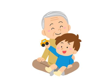 Grandpa Grandchild