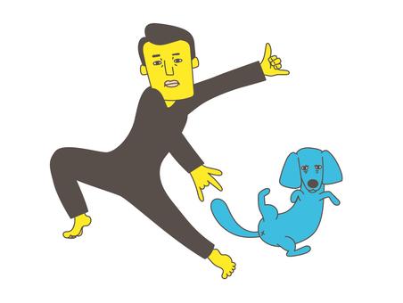 変な奴と青い犬