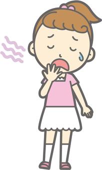 Girls Short Sleeve a - Yawn - Full Length