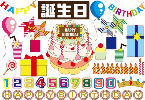 生日聚會(蛋糕等)