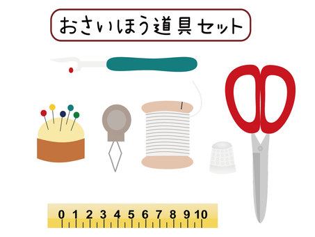 Sewing tools set