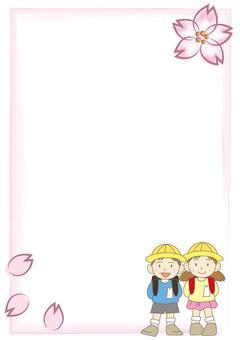 Cherry Blossom Frame / Child D