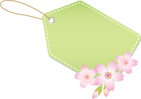 Cherry Blossoms Green